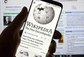 El anonimato de Wikipedia y la Enciclopedia digital del futuro