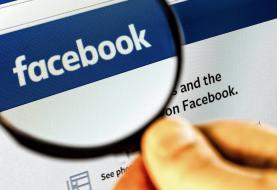 ¿Puede Facebook predecir su estado de salud?