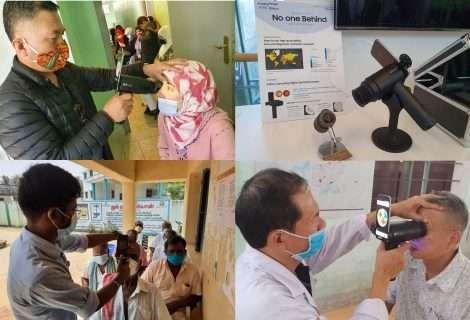 Samsung usa Smartphones Galaxy para el cuidado ocular
