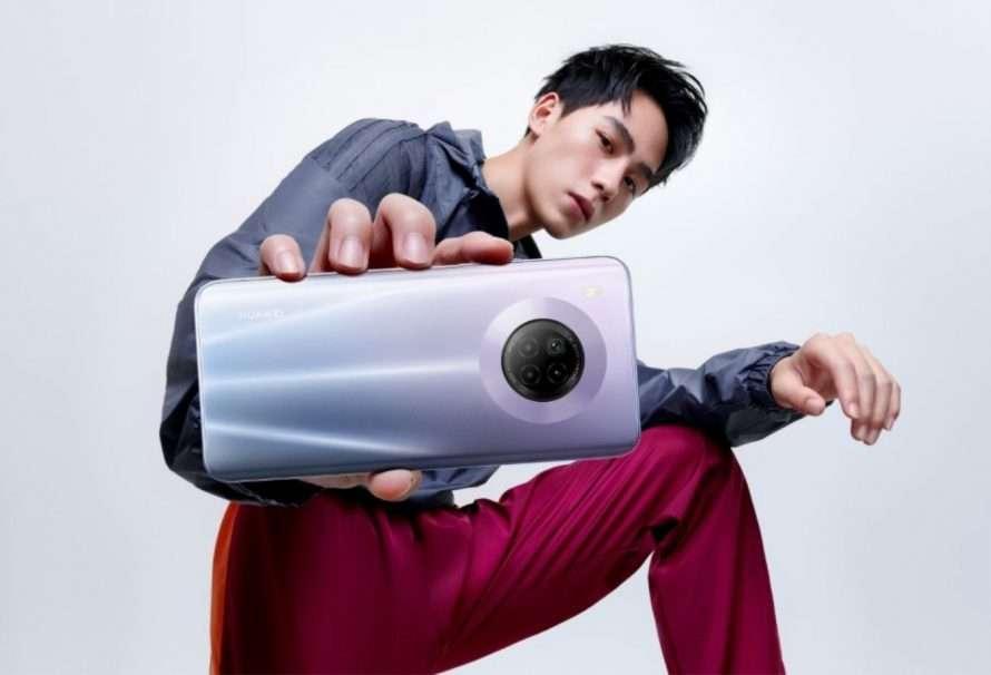 HUAWEI Y9a: un smartphone con calidad de cámara profesional
