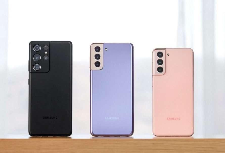 Galaxy S21 5G: el móvil que borra objetos de las fotos